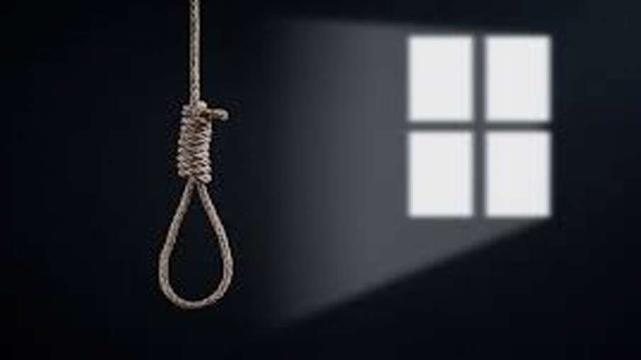 वेतन में लगातार कटौती से परेशान आईटीआई शिक्षक ने आत्महत्या की- India TV Hindi