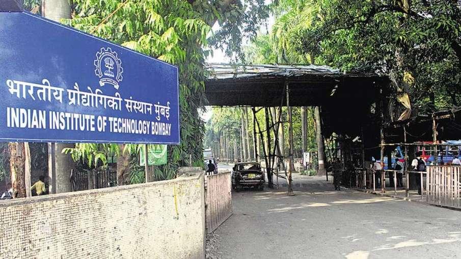 IIT Bombay - India TV Hindi