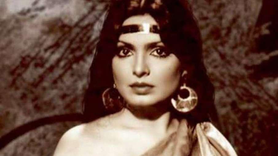 Parveen Babi- India TV Hindi