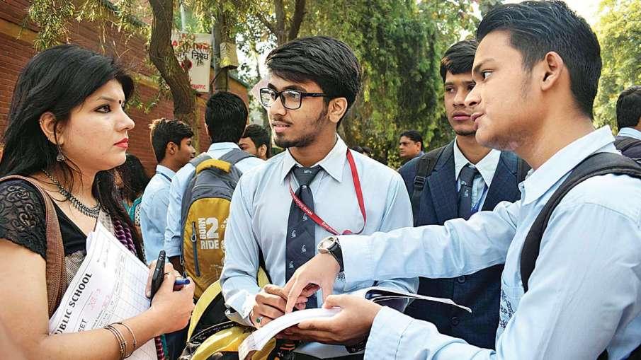 class 12th syllabus cuts next year due to corona, jee...- India TV Hindi