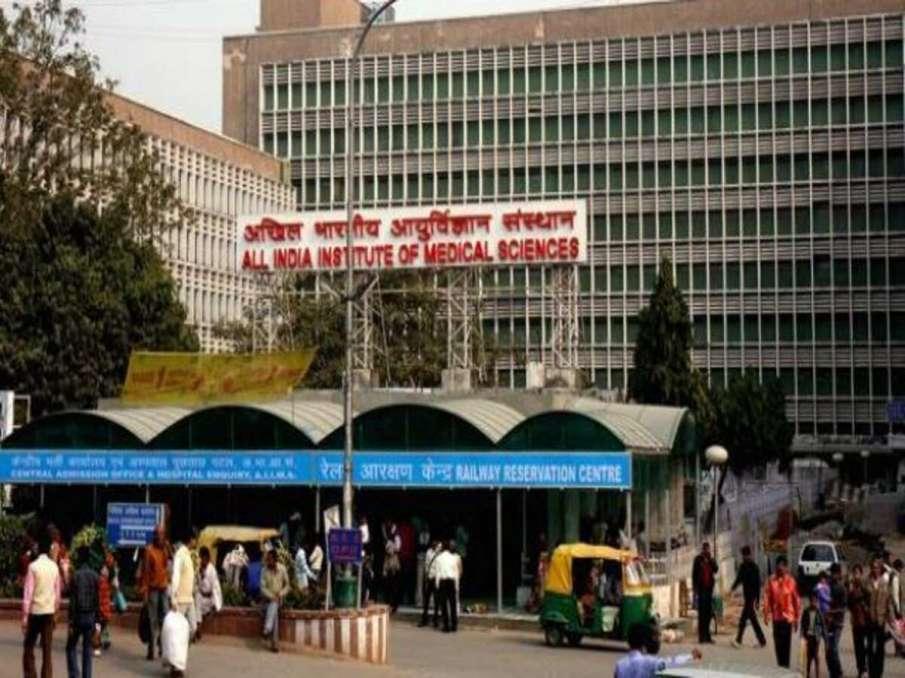 दिल्ली AIIMS का डॉक्टर और गर्भवती पत्नी कोरोना पॉजिटिव, पिछले दिनों गए थे फेयरवेल पार्टी में- India TV Hindi
