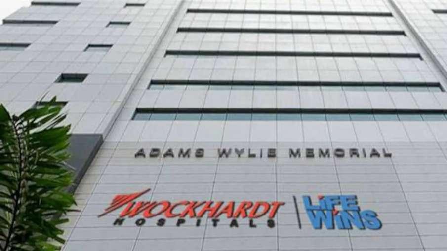 wockhardt hospital mumbai- India TV Hindi