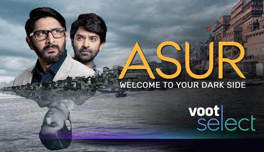 Asur- India TV Hindi