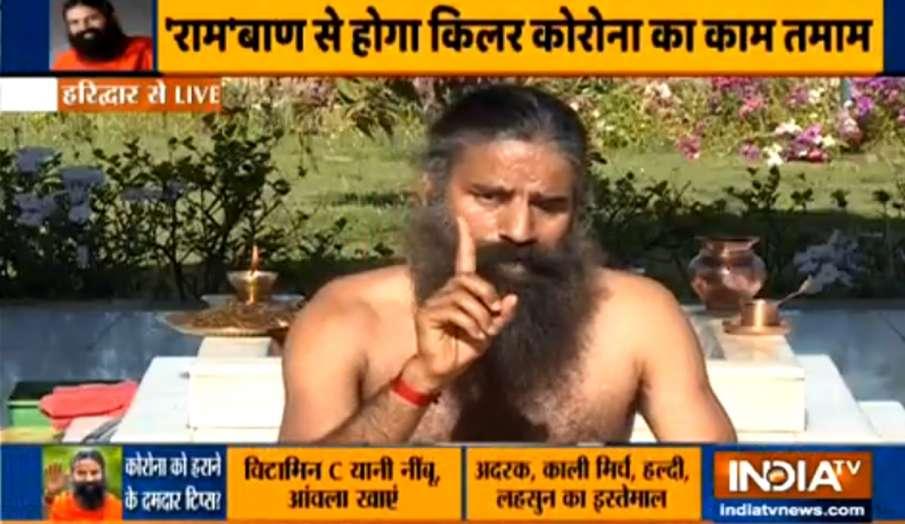 Baba ramdev- India TV Hindi