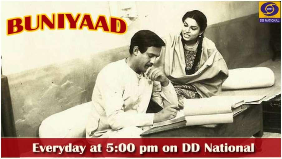 दूरदर्शन पर लौट रहा...- India TV Hindi