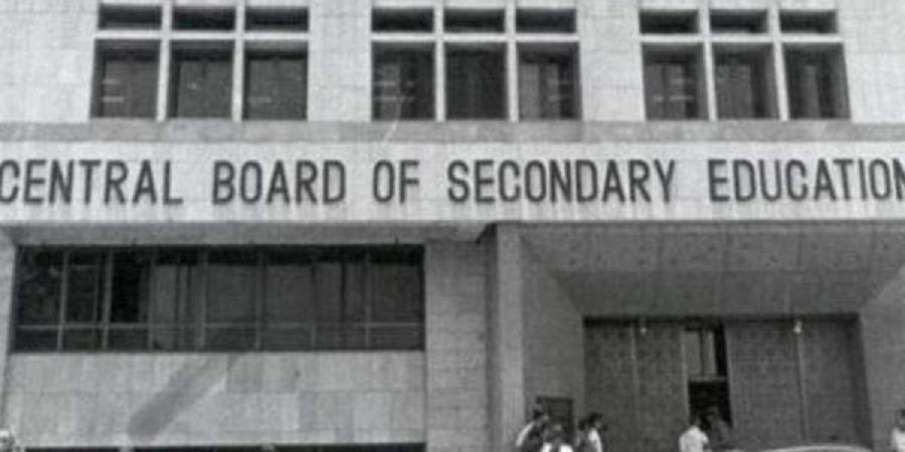 Latest News cbse to complete school syllabus in 25 countries of the world। CBSE Board: विश्व के 25 द- India TV Hindi