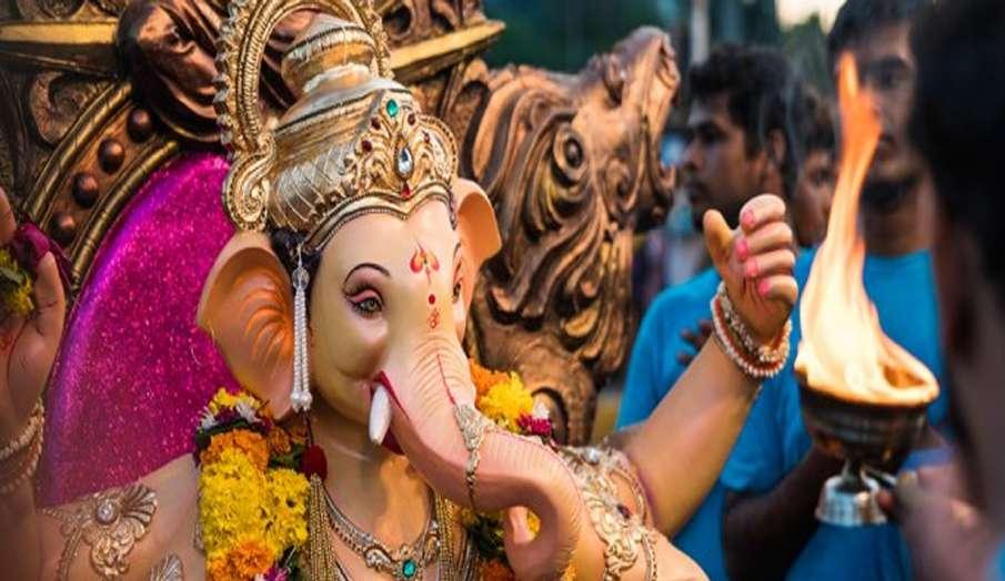 Sankashti Ganesh Chaturthi Muhurat 2020- India TV Hindi