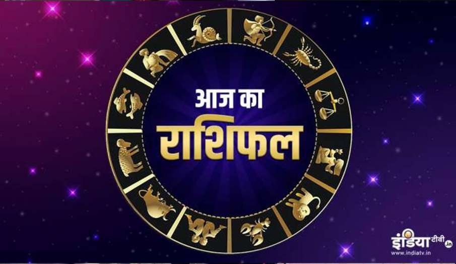 राशिफल 2020- India TV Hindi