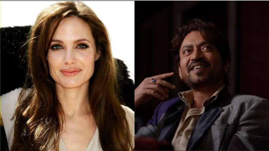 Angelina jolie and irrfan khan- India TV Hindi
