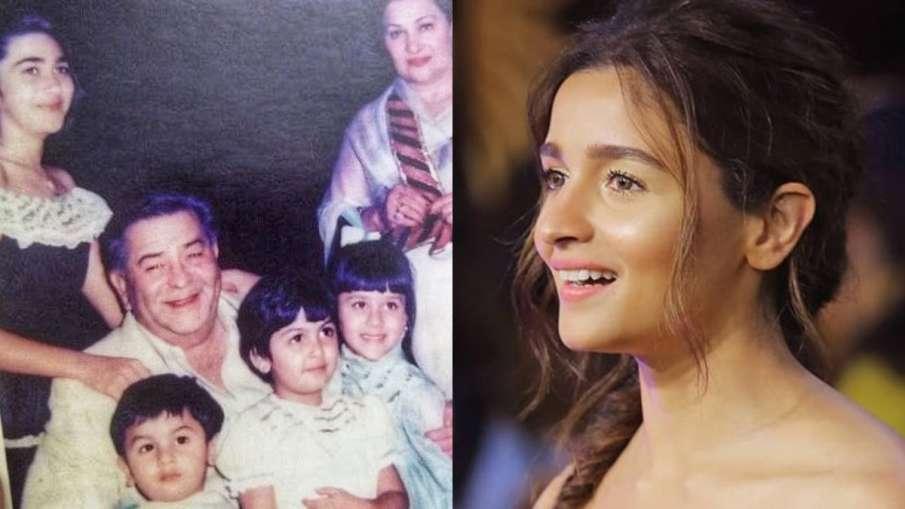 करीना ने शेयर की बचपन...- India TV Hindi