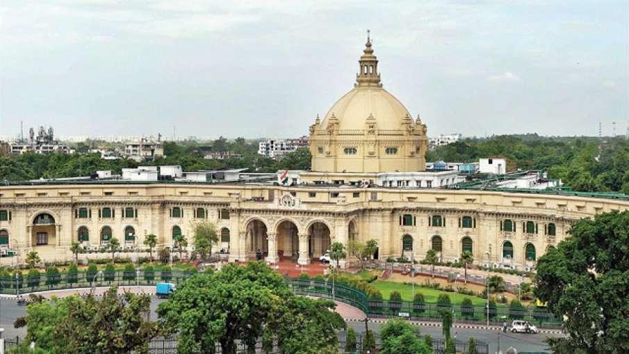 Uttar Pradesh Monsoon Assembly Session start From 20th August- India TV Hindi