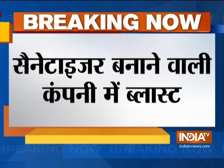 sanitizer factory- India TV Hindi