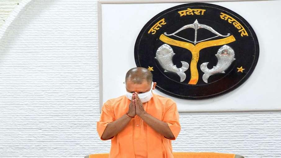 Latest News Uttar Pradesh: CM Yogi will inaugurate every house, tap-to-water scheme, in the first ph- India TV Hindi