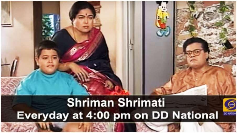 दूरदर्शन पर लौटा...- India TV Hindi