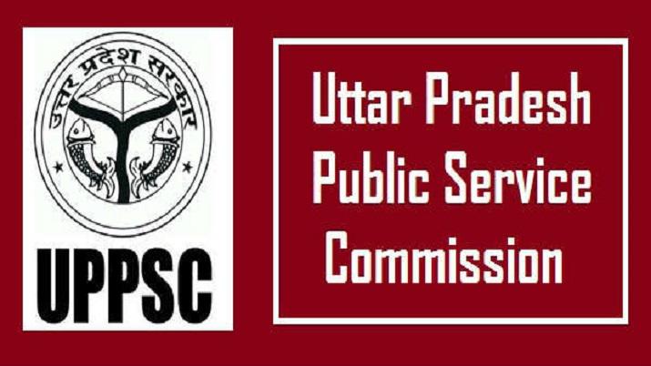 UPPSC- India TV Hindi