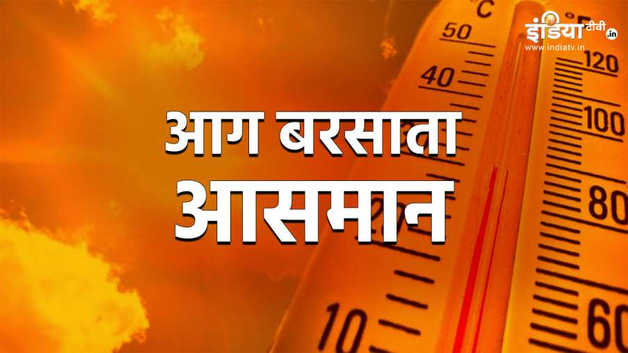 Possibility of Continuous Heat Wave for the next 24 hours imd The Indian Meteorological Department o- India TV Hindi