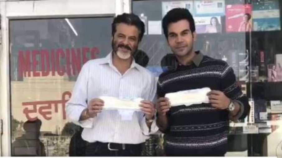 anil kapoor and rajkummar rao- India TV Hindi