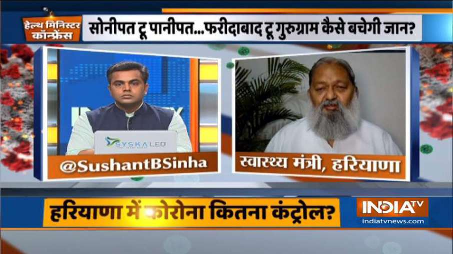 Health Ministers On India TV: Haryana's recovery rate better than other states, claims Anil Vij- India TV Hindi