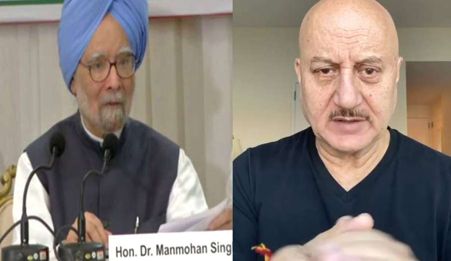 Anupam Kher former PM Manmohan Singh  - India TV Hindi