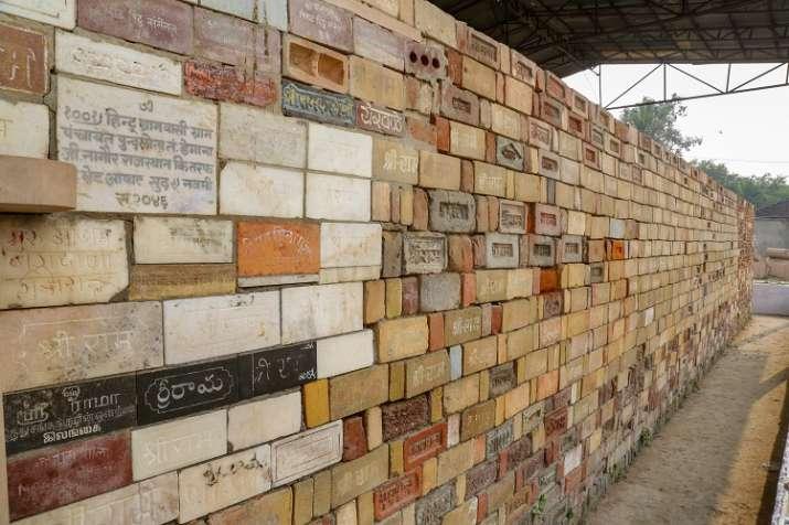 राम मंदिर के लिए जमीन...- India TV Hindi