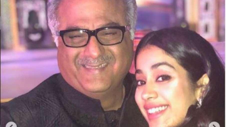 boney kapoor and janhvi kapoor- India TV Hindi