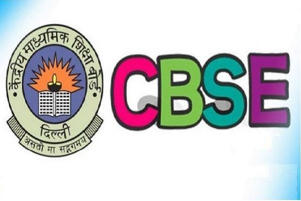 cbse is considering organizing examinations in its...- India TV Hindi