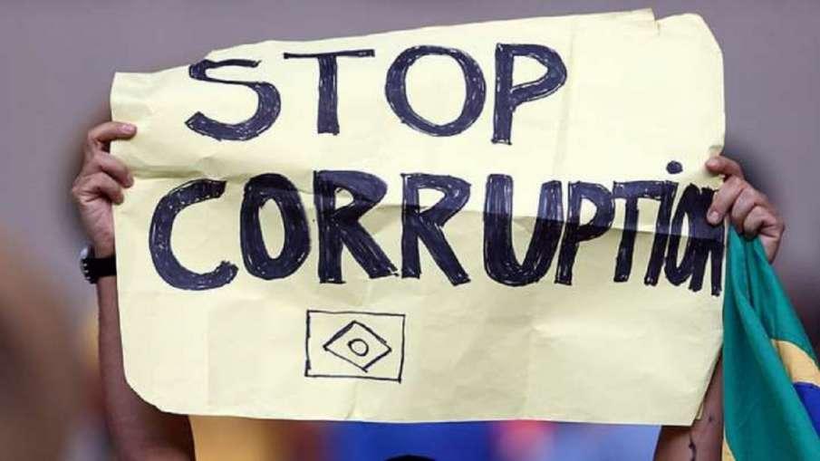 भ्रष्टाचार के मामलें...- India TV Hindi
