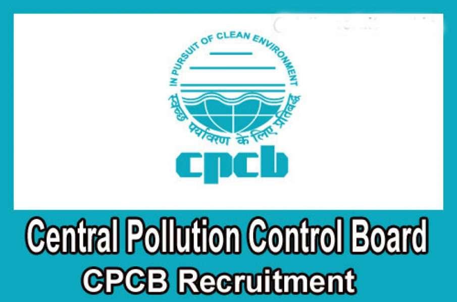 central pollution control board recruitment 2020- India TV Hindi