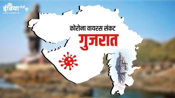 गुजरात में Coronavirus के 364 नए केस, कुल संक्रमितों की संख्या 9268 हुई- India TV Hindi