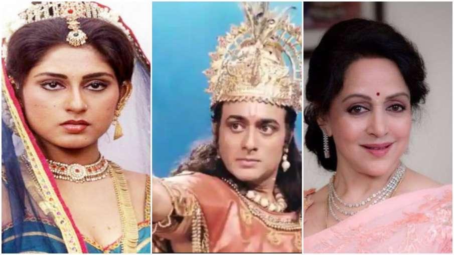 जब नीतीश भारद्वाज को...- India TV Hindi