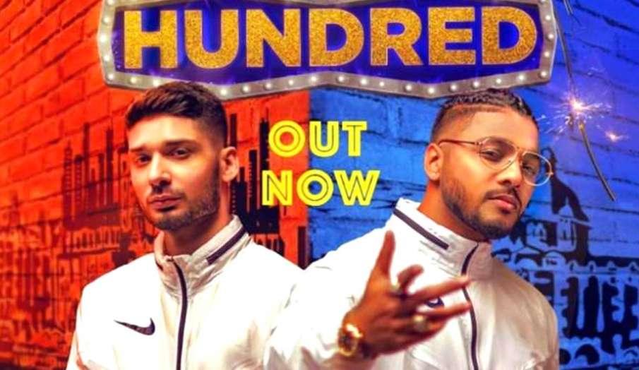रफ्तार और कृष्णा ने रिलीज किया 'चौखन्ना' गाना- India TV Hindi