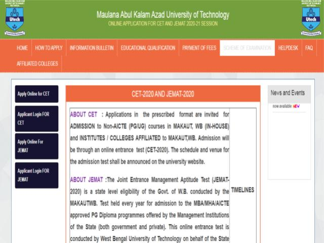JEMAT 2020 application dates extended- India TV Hindi
