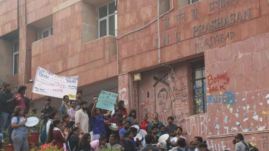 JNU छात्रों को हॉस्टल...- India TV Hindi
