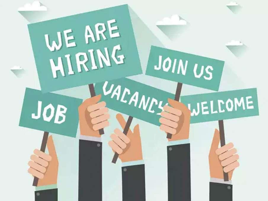 DRDO Recruitment 2020- India TV Hindi