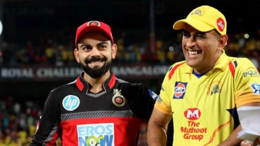 Virat Kohli, Royal challengers bangalore, kohli, RCB, India Cricket news, Cricket news, IPL news, In- India TV Hindi