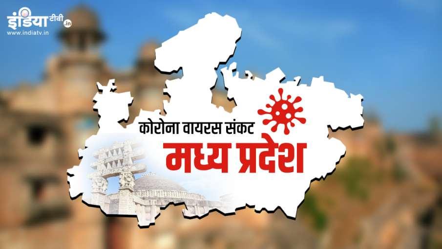 Coronavirus cases in Madhya Pradesh- India TV Hindi