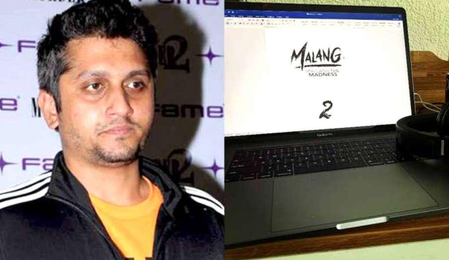 लॉकडाउन में मलंग 2 की स्क्रिप्ट पर काम कर रहे हैं मोहित सूरी- India TV Hindi