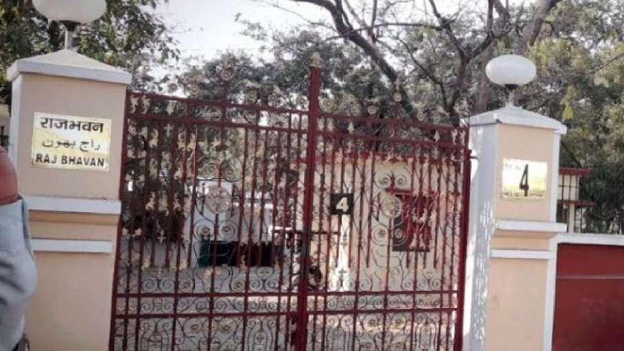 MP Raj Bhavan declared COVID-19 containment zone as 6 test positive - India TV Hindi