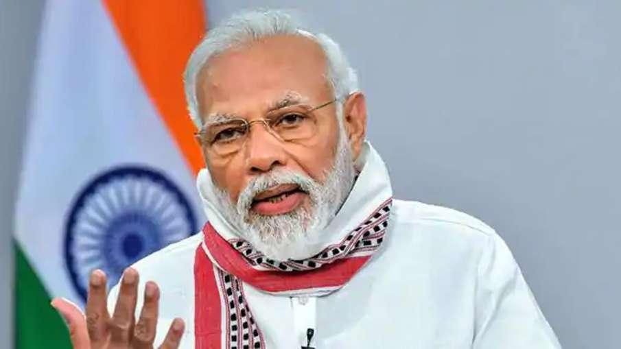 narendra modi live, pm modi live today, pm modi speech on Buddha Purnima- India TV Hindi