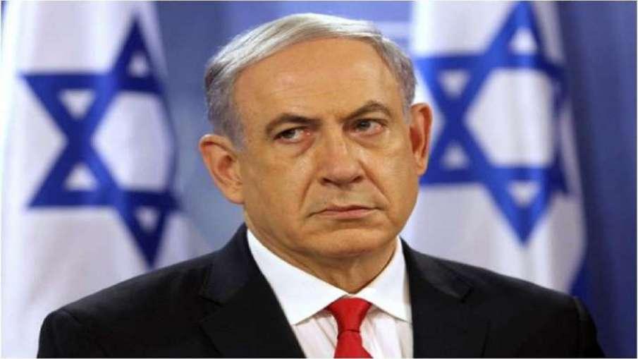 इजरायल: चुनाव में अपराजेय रहे नेतन्याहू अब भ्रष्टाचार के मुकदमे का करेंगे सामना - India TV Hindi
