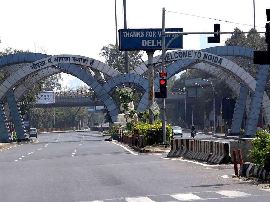 Delhi Noida Border- India TV Hindi