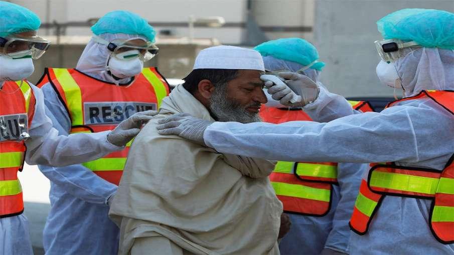 Coronavirus cases in Pakistan rise above 69,474; death toll nears 1500 mark- India TV Hindi