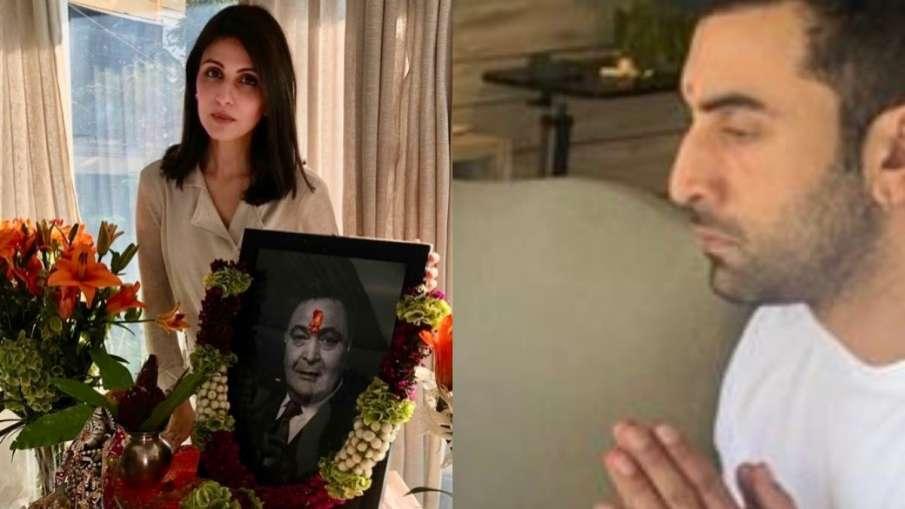 रिद्धिमा कपूर ने...- India TV Hindi