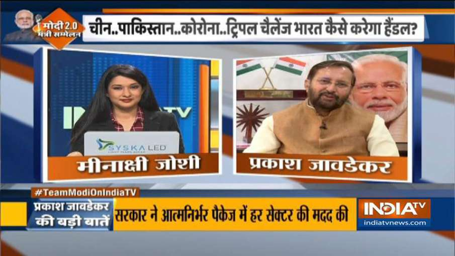 Prakash Javadekar says government will decide on lockdown 5- India TV Hindi