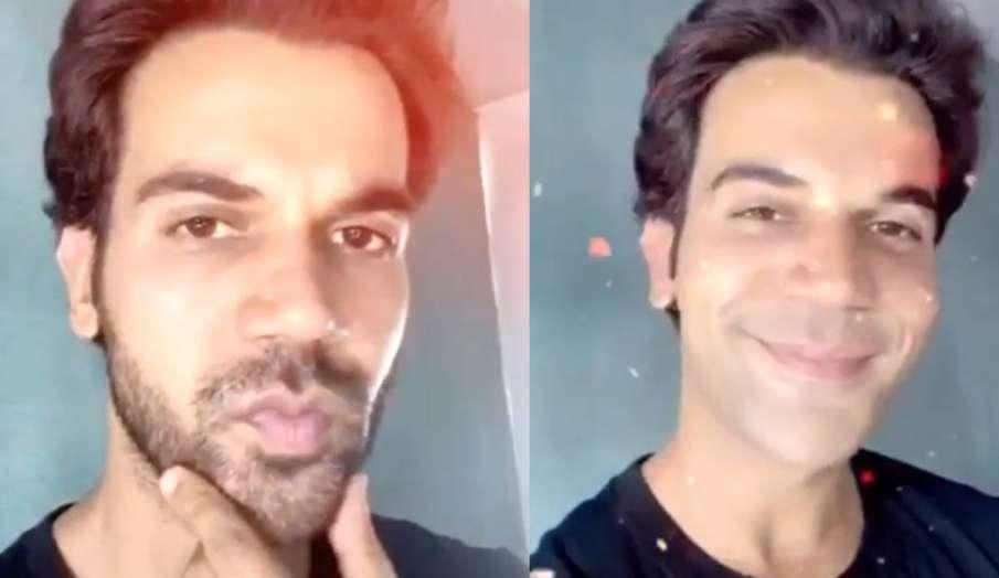 राजकुमार राव का समर...- India TV Hindi