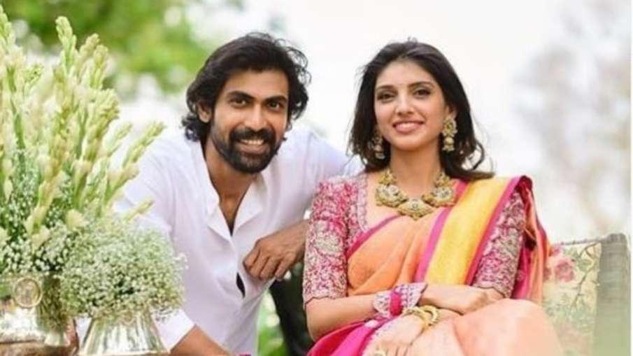 rana daggubati and miheeka bajaj- India TV Hindi