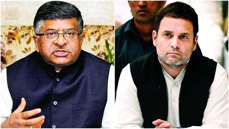 PM Modi always plays on front foot, Law Minister Ravi Shankar hits back at Rahul Gandhi- India TV Hindi