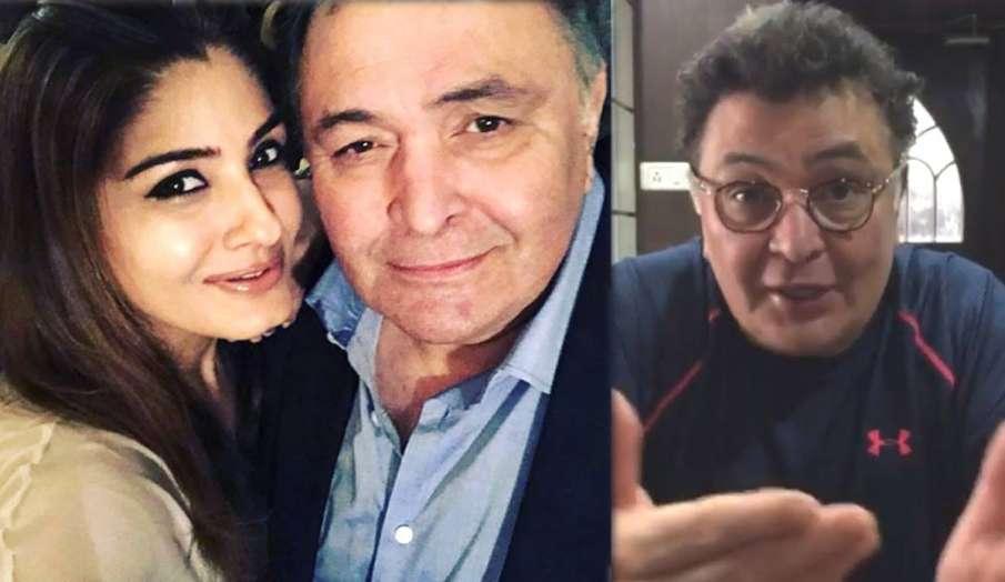 रवीना टंडन ने शेयर...- India TV Hindi