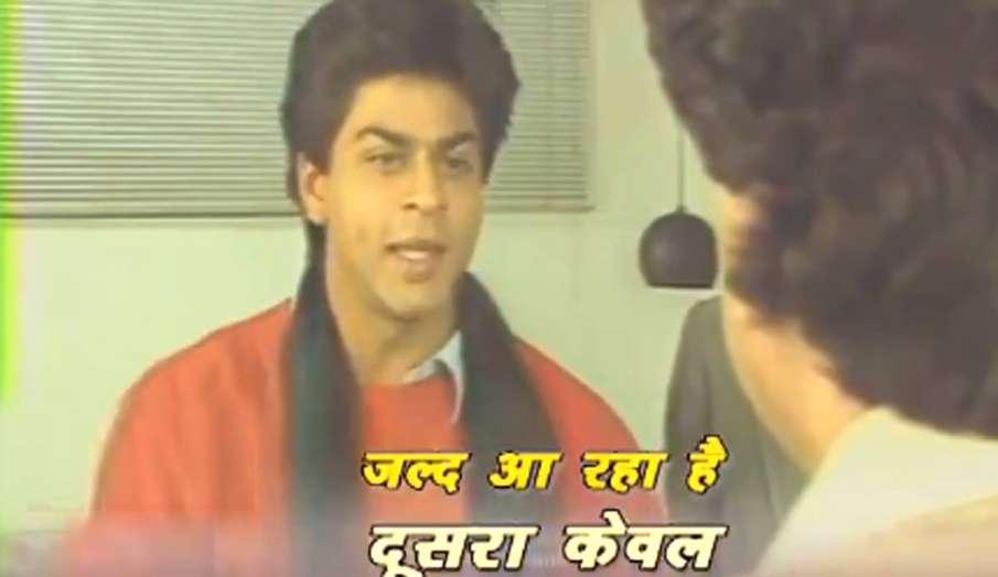 Shah Rukh Khan Doosra Keval TV show - India TV Hindi