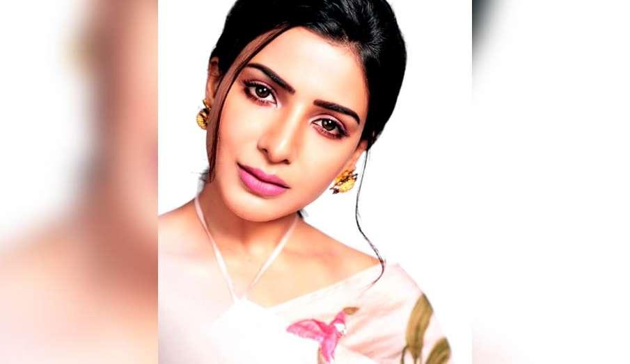 samantha akkineni- India TV Hindi